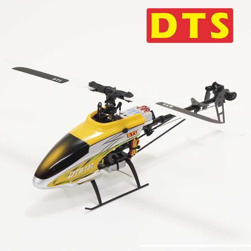 ORI RC DTS130